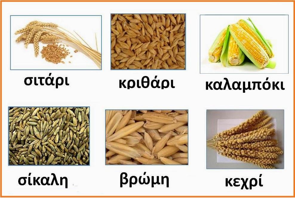 Αποτέλεσμα εικόνας για παραδοσιακή παρασκευή του ψωμιού
