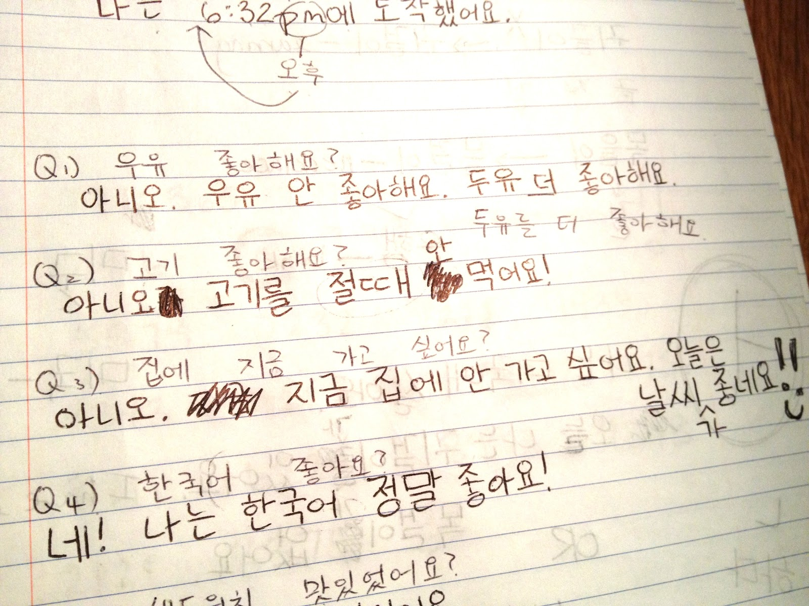 Miss Polyglot Cute Handwriting