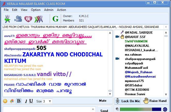 Kerala Malabar Islamic Class Room Live From Chetuva Thuranna Mukha Mukham Abdurasheed Saquafi