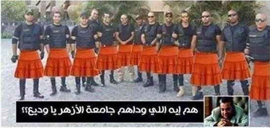 مصر: طلاب جامعة الأزهر يرتدون بنطلونات غريبة جدا
