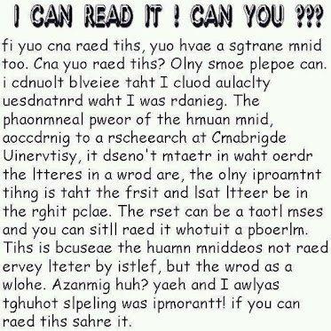 هل تستطيع ان تقرأها؟ اذا فانت ذكى