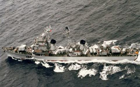 """Tàu khu trục """"Chu Hải""""."""