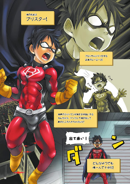 color, yaoi, shota, Ebitendon, Super Hero, BLISTER, Muscle,