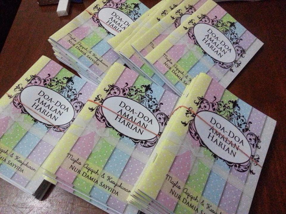 Buku doa amalan harian v2 sebagai doorgfit majlis aqiqah for Idea doorgift untuk aqiqah