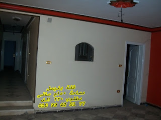 شقق فى فيصل  Apartments in Faisal