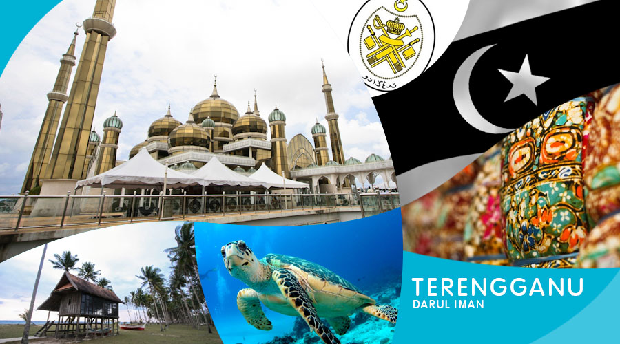 Visit Terengganu 旅游登嘉楼