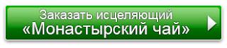 http://c.cpl1.ru/9a8v