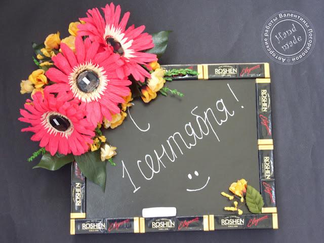 СМС, стихи с 1 сентября 2019, День знаний:  как красиво поздравить