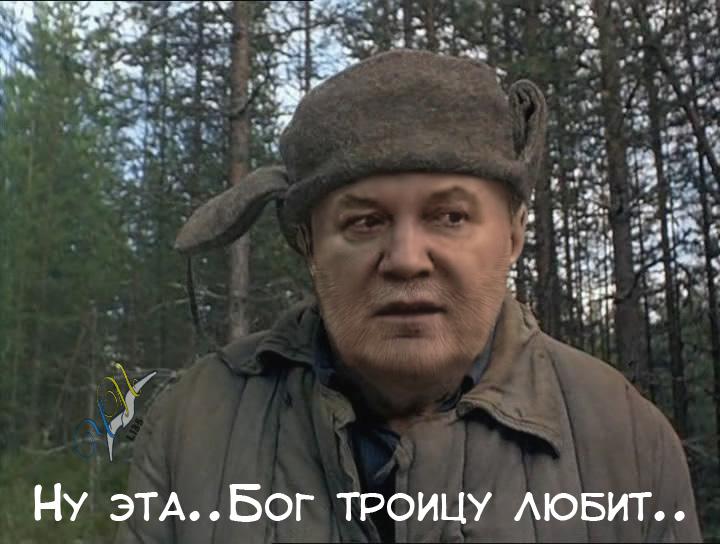 Печерский райсуд разрешил заочное расследование по делу о госизмене Януковича