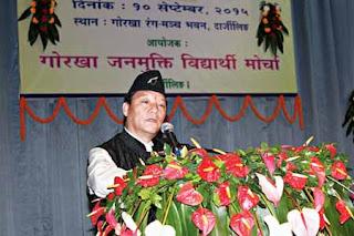 Bimal Gurung at Teachers Day
