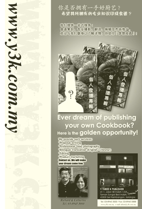 Y3K Cookbooks - My Secret Recipes Series