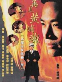 Phim Bá Chủ Bến Thượng Hải - Sctv Tổng Hợp