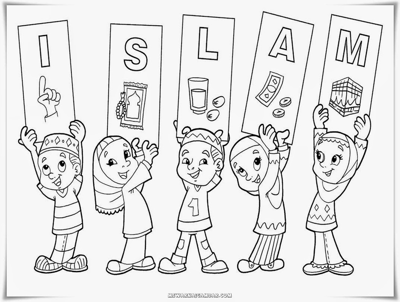 Mewarnai Gambar Islami Anak Muslim