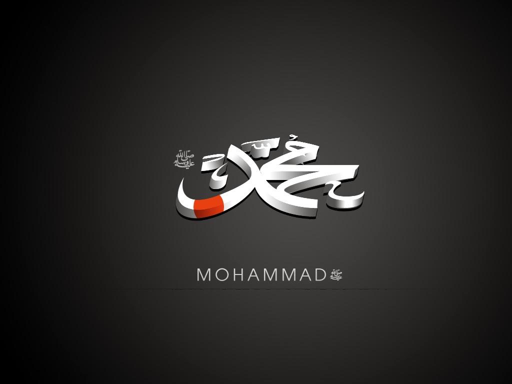 Online naat pakistan 12 rabi ul awal jashn e eid milad un for 12 rabi ul awal 2014 decoration