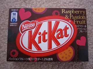 Passionfruit and Raspberry Kit Kat