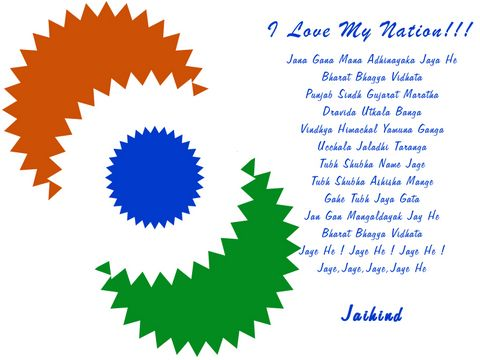 i love my india India's battle for same-sex love  he had been my senior at a missionary-run school in kolkata and had recently returned from university.