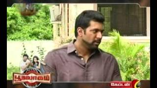 Captain Tv Bhoologam Crew Interview 15-08-2013