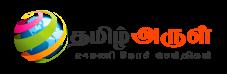 Tamilarul.Net - 24மணி நேரச் செய்திகள்