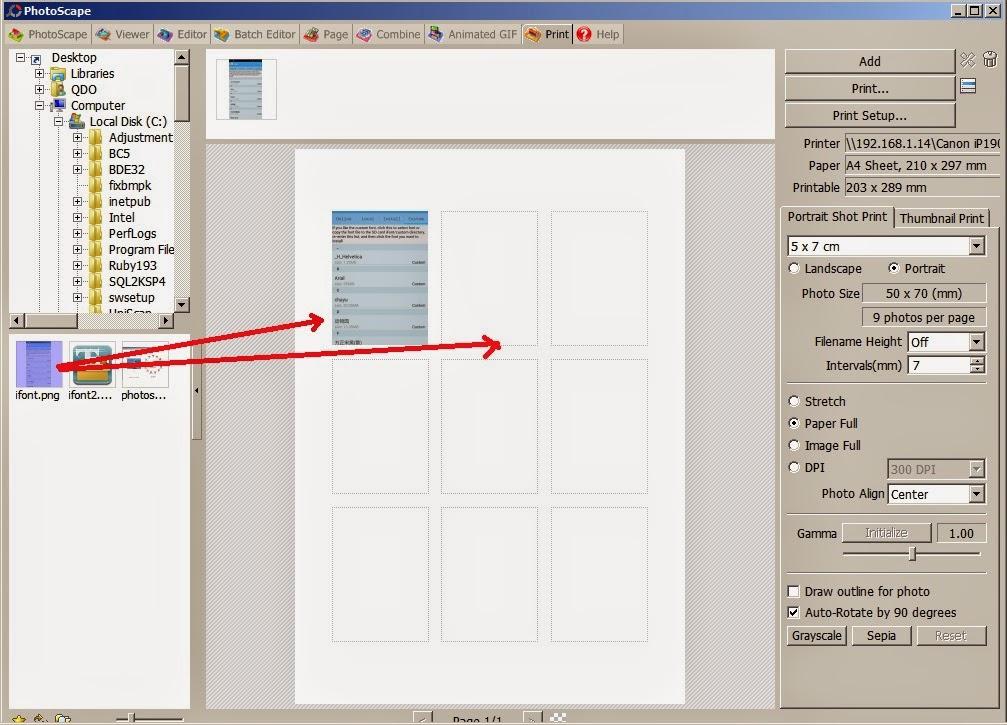 image processing in matlab simulink Epq