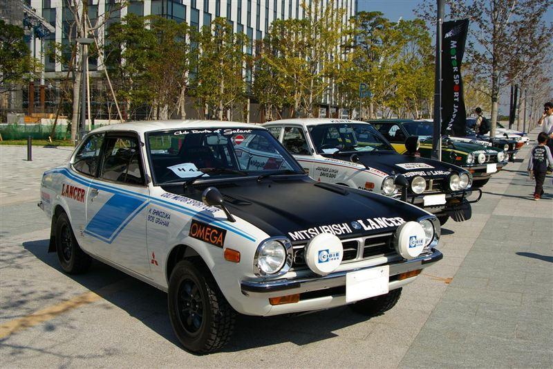 Mitsubishi Lancer I