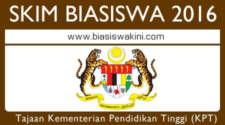 Biasiswa Kerajaan 2016 - MyBrainSC Kementerian Pendidikan Tinggi (KPT)