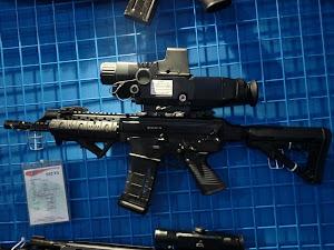 Senjata Produk PT. PINDAD