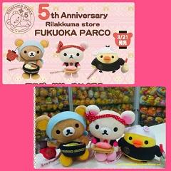 (INSTOCK) 2015 Fukuoka Parco Store 5th Anniversary LE