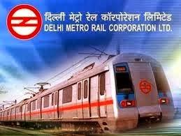 DMRC CRA, Jr.Engineer, Train Operator Exam Schedule | Admit Card Download