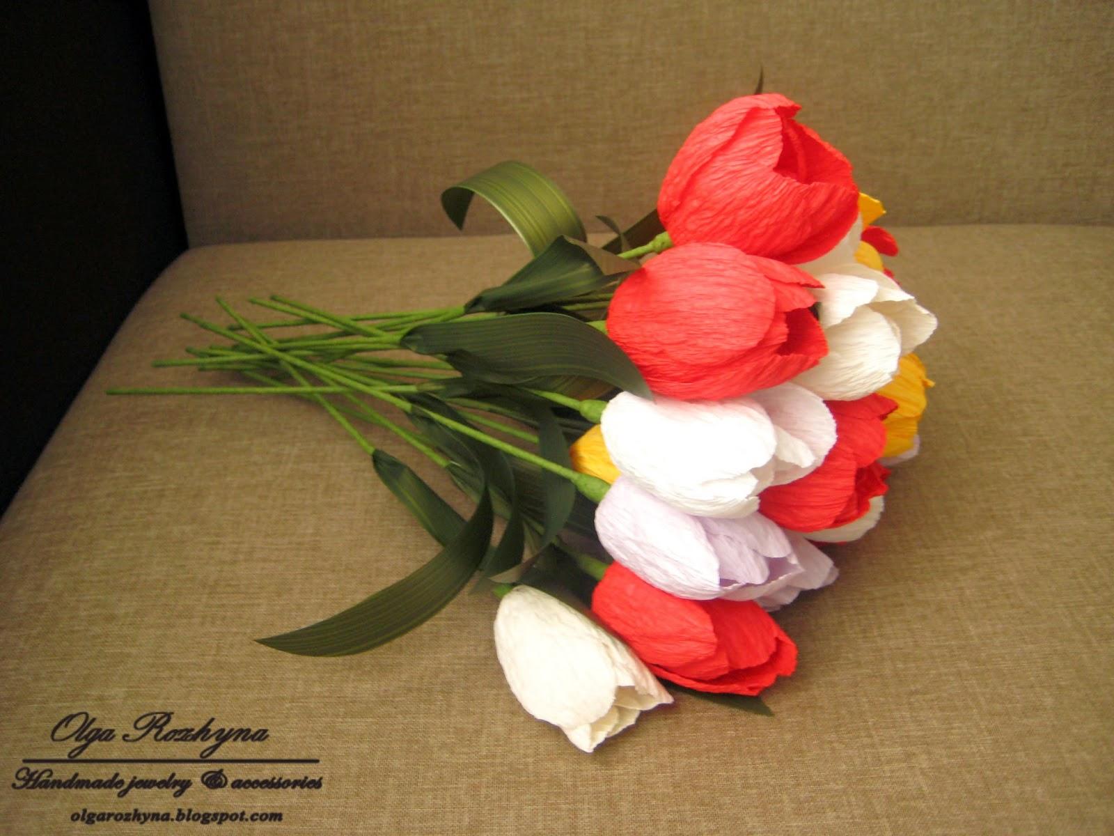 Как сделать тюльпан из гофрированной бумаги своими руками