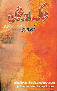 Urdu Historic Novels, Free History Novel, Pakistan History Books, Nasim Hijazi Novel, Free novels downloads