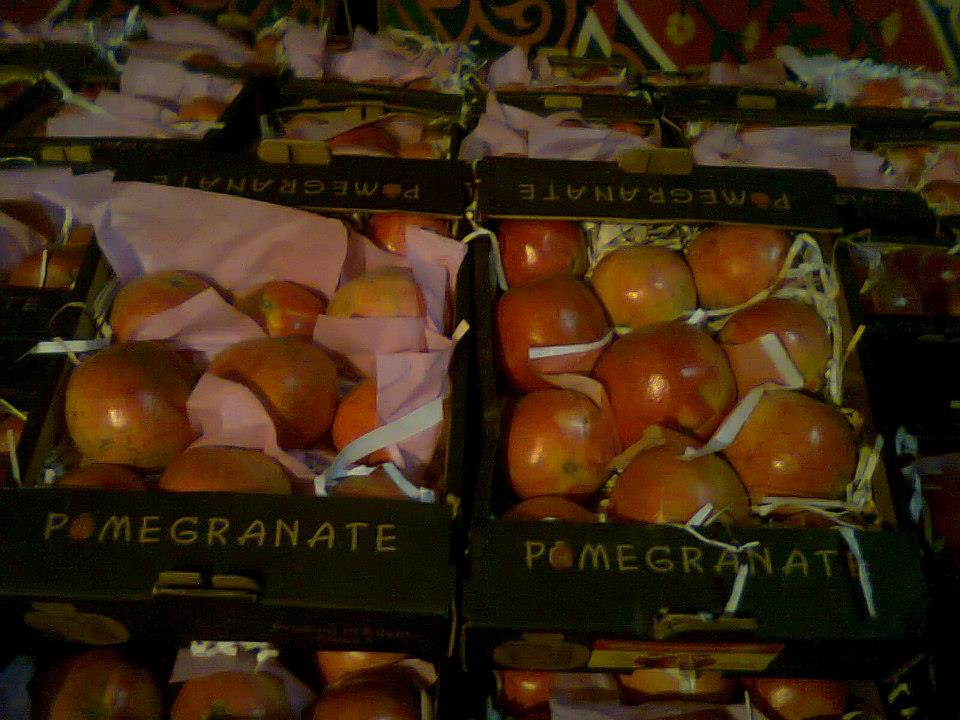 pomegranate_suppliers_egypt