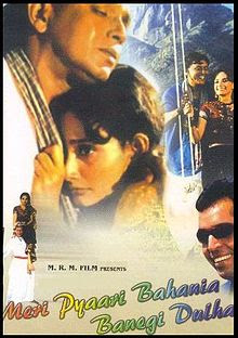 Meri Pyaari Bahania Banegi Dulhania 2001 Hindi Movie Watch Online