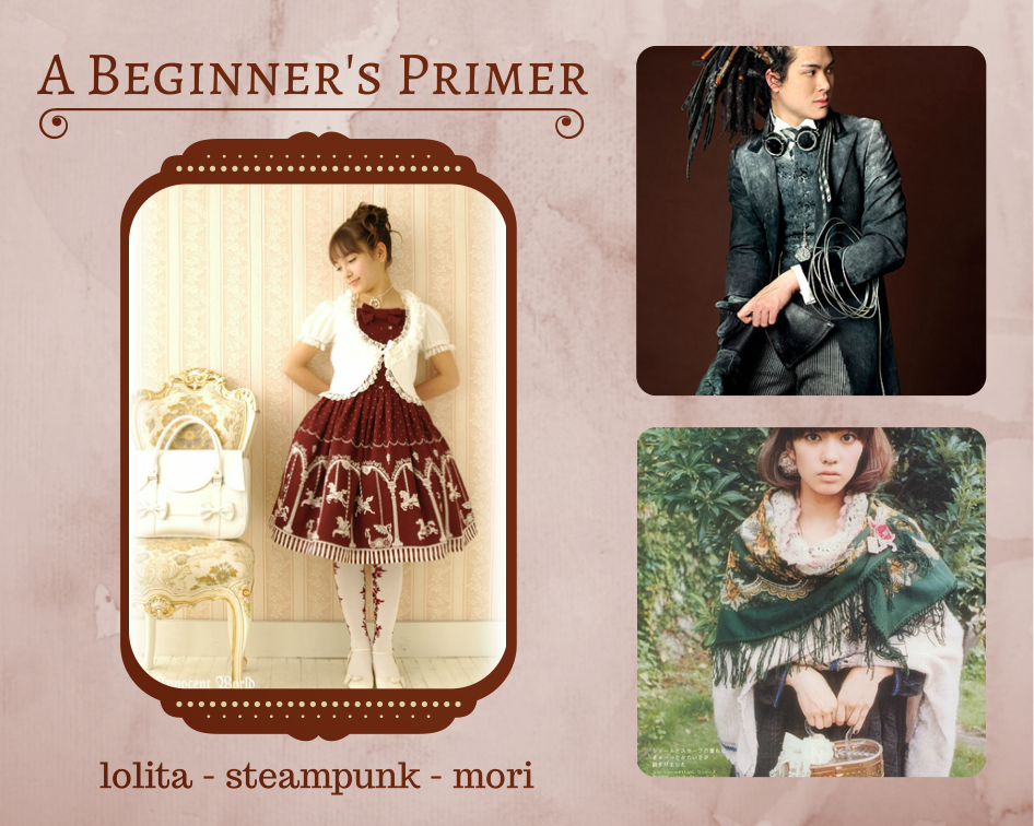 An introduction to the various types of alternative fashion you'll see here on Her Lumpiness: lolita fashion, steampunk, and mori kei!