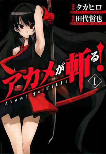 Akame ga Kill Temporada 1 (HDTV 720p Japonés Subtitulada) (2014)