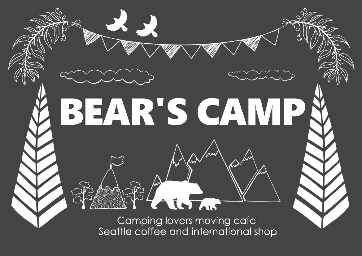 Bear's Camp New1号車