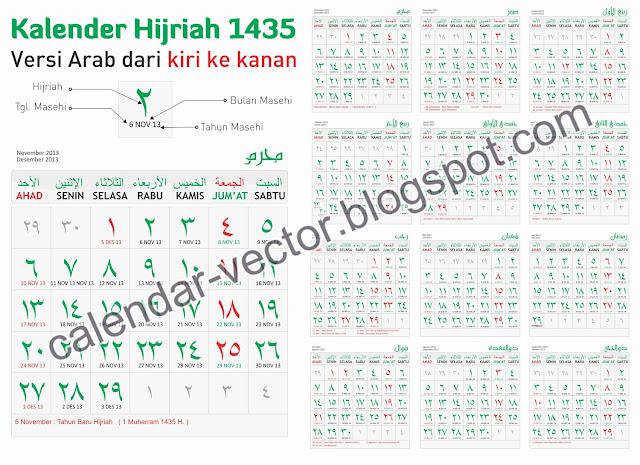 2014+Calendar+templates+Template+Kalender+2014+dan+hari+libur+nasional