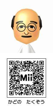 角野卓造のMii QRコード トモダチコレクション新生活