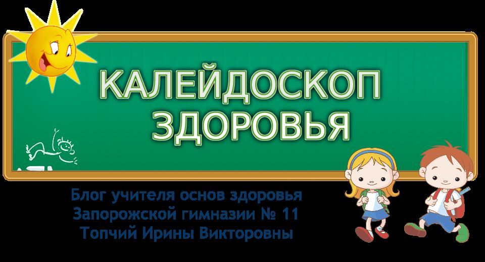 Музыкальная Мишуткин тима и тома мультфильм смотреть зашли