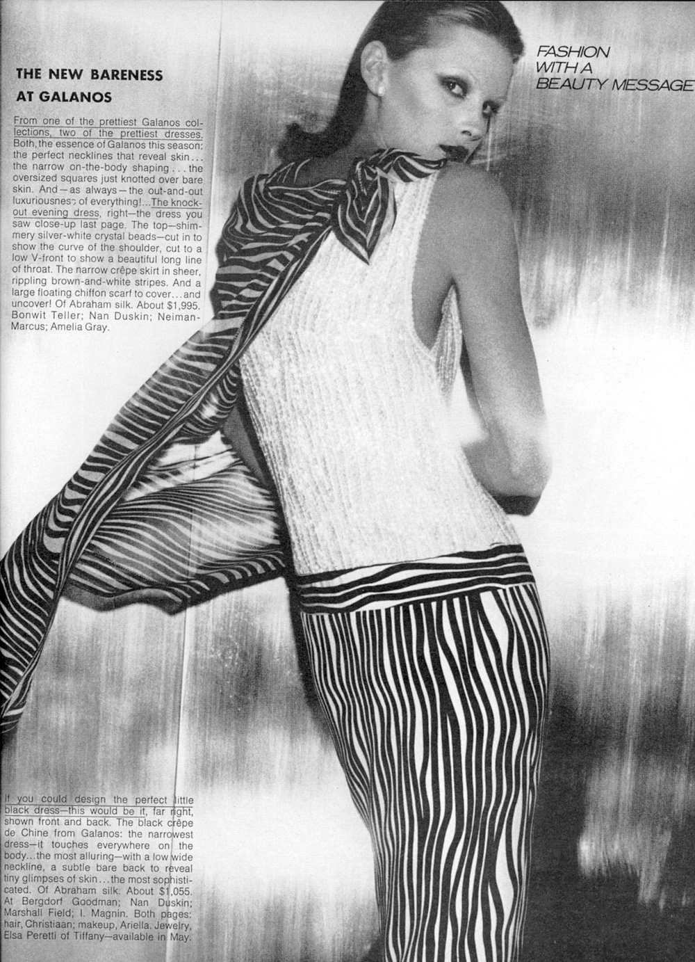 Outfit idea from Vogue 1975 / 1970s style / via fashioned by love british fashion blog