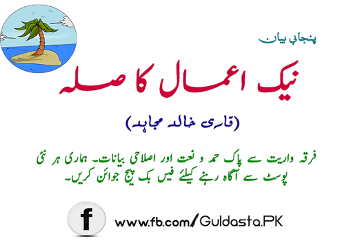 bayan audio,bayan download,bayan maulana tariq jameel,bayan molana tariq jameel,bayan mp3,bayan mp3 free download,bayan of maulana tariq jameel,bayan of tariq jameel,bayan tariq jameel,download tariq jameel bayan,islamic bayan,islamic speech,islamic taqreer,jafar qureshi audio,jafar qureshi audio bayan mp3 free download,jafar qureshi bayan,jafar qureshi bayan mp3,m tariq jameel,m tariq jamil,maulana tariq jameel bayan,maulana tariq jameel bayan free download,maulana tariq jameel bayan mp3,maulana tariq jameel full bayan,molana tariq jameel audio bayan,molana tariq jameel bayan,molana tariq jameel bayan audio,moulana tariq jameel bayan,mp3 bayan,mulana tariq jameel bayan,mulana tariq jameel bayan 2014,mulana tariq jameel bayan download,mulana tariq jameel bayan full,mulana tariq jameel bayan mp3,mulana tariq jameel full bayan,najam shah bayan,taqreer,taqreer download,taqreer mp3,taqreer mp3 free download,tariq jameel bayan,tariq jameel bayan 2013,tariq jameel bayan 2014,tariq jameel bayan audio,tariq jameel bayan list,tariq jameel video bayan download,tariq jameel video bayan free download,urdu taqreer