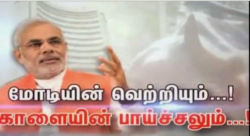 Sirappu Vivatham – 19-05-2014 – Sun News