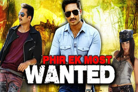 Phir Ek Most Wanted 2015 Hindi Dubbed