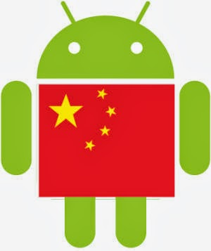 Baidu - the Chinese search engine - has just published a report that shows the inevitable though decreasing progression of the Android operating system in the Middle Kingdom.