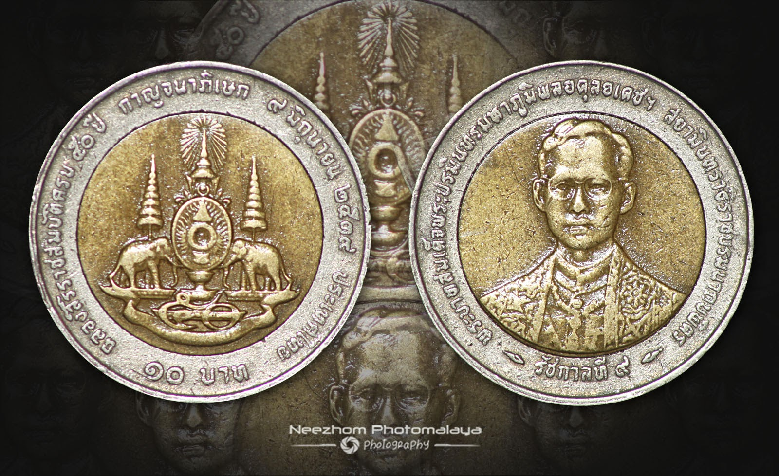 Thailand coin 10 Baht 50th anniversary of King Rama IX reign