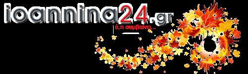 ioannina24