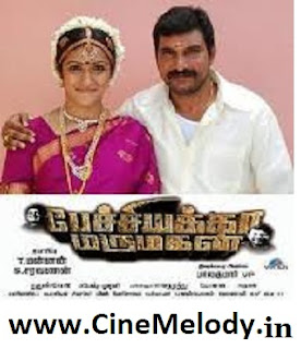 Click Here to Download Pechiyakka Marumagan Tamil (2012) MP3 Songs Free Download