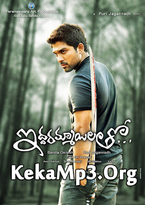 Iddarammayilatho (2013) Telugu Mp3 Songs Download