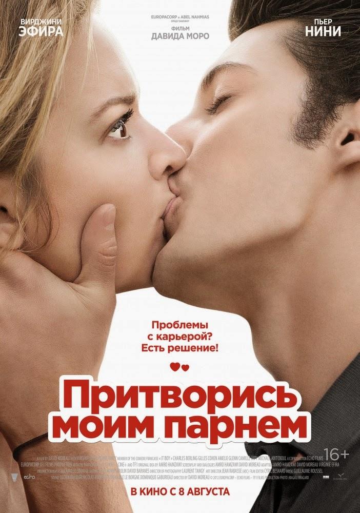 Молодежные комедии. Фильмы. Смотреть онлайн.