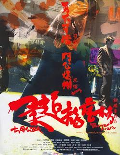 Watch Throw Down (Yau doh lung fu bong) (2004) movie free online
