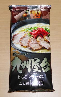 【味のマルタイ】九州屋台とんこつラーメン